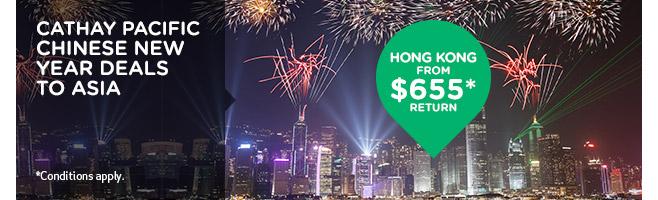 国泰航空悉尼至北京往返机票$707起!