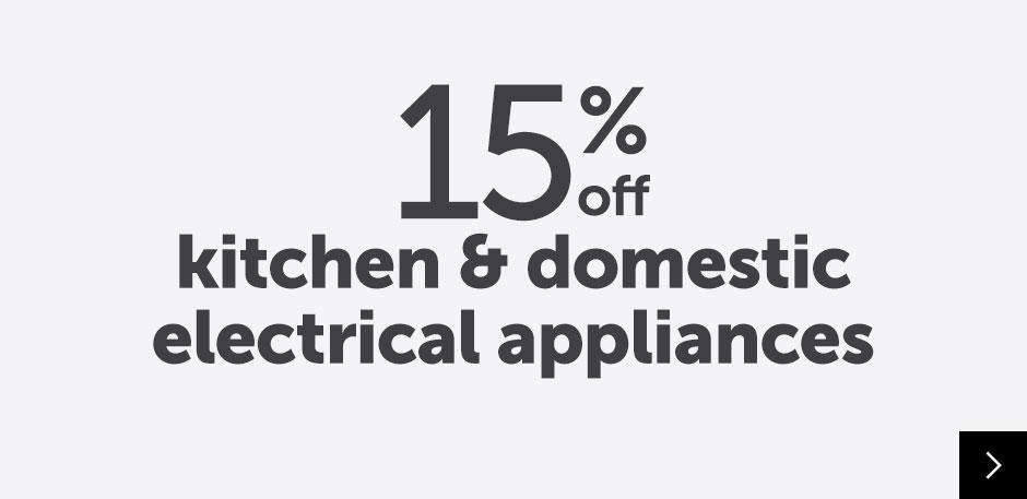 Target Ebay店,部分厨房用品及自产电子商品15%OFF!