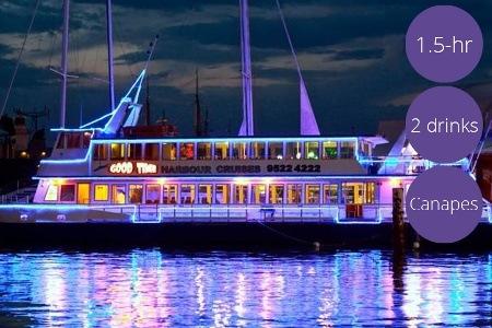 悉尼港晚上乘船游览,原价$79, 团购价只要$33!