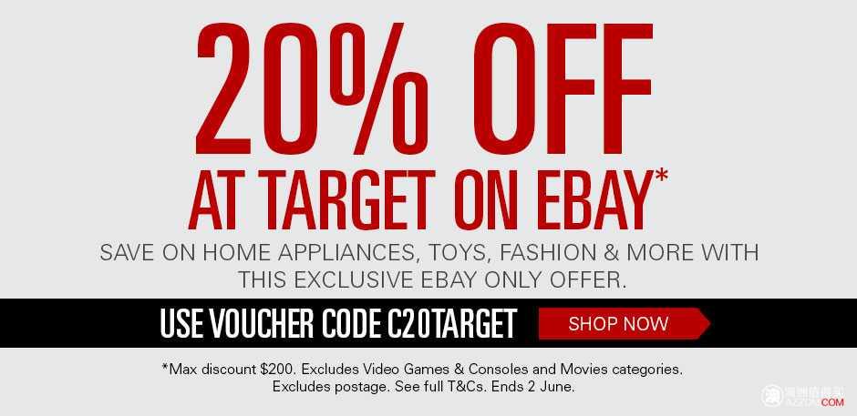 Target Ebay 店,家居用品、玩具、时尚服饰等商品20% OFF!
