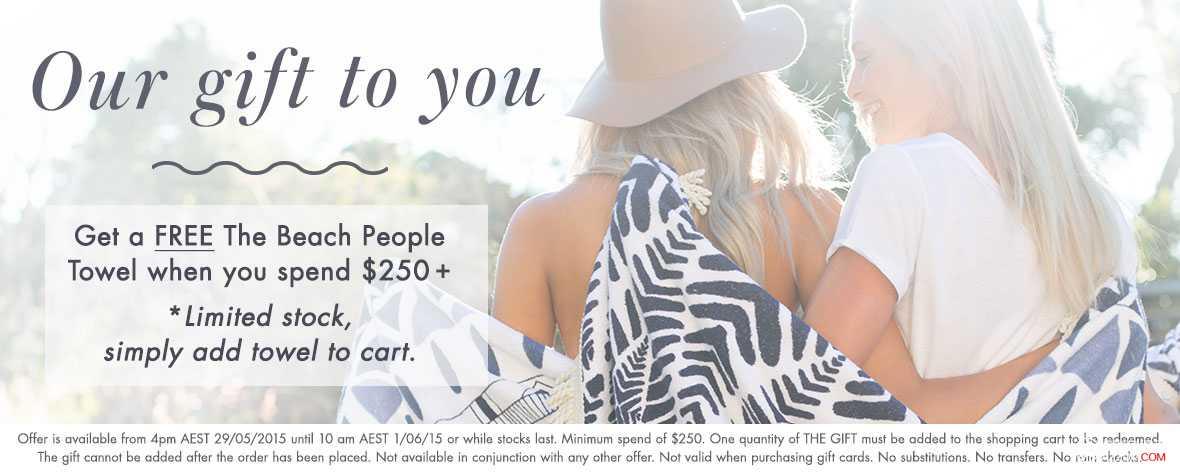 在时尚网站Beginning Boutique 购物满$250, 可获得价值$99的沙滩浴巾一条!