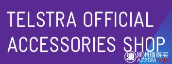 Telstra 官方电子产品配件 Ebay 店,部分商品特价!还有的商品第二个半价!