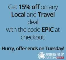 全球最大的团购网站 Groupon 本地类和旅行类团购,15%OFF!