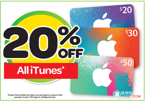 Woolworths iTunes 礼品卡 20%OFF!