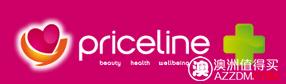 Priceline 最新 Catalogue:部分Blackmores 商品半价出售!