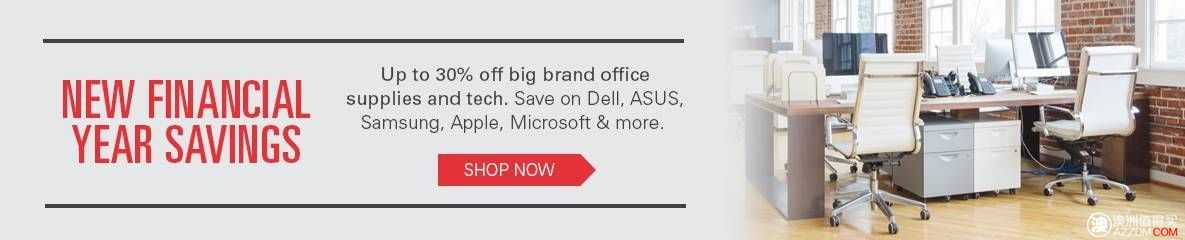 Dell,苹果,佳能,SanDisk等品牌电子产品及办公用品最高30%OFF!