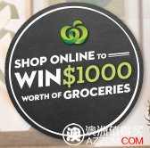 在 Woolworths Online 单次购物满$100,将有机会获得价值$1000的大奖!