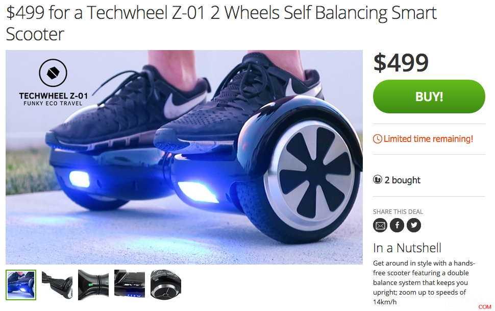 Techwheel Z-01 两轮自平衡 智能脚踏车,团购价只要$499,使用折扣码后还能再减10%!