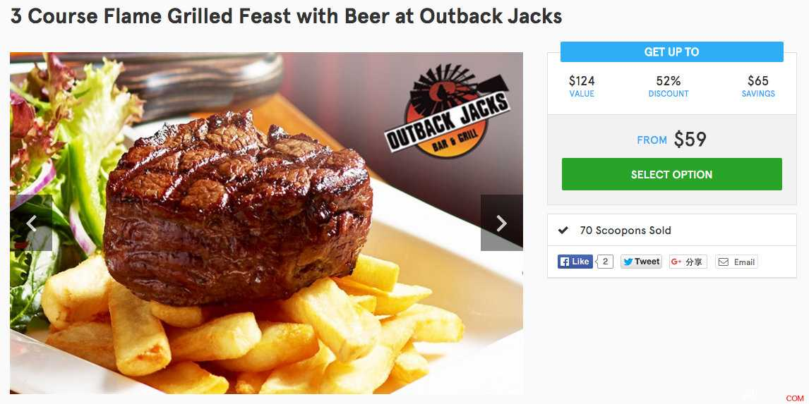 Outback Jacks 三道菜 + 红酒/啤酒/饮料 两人餐,原价$124,团购价只要$59!