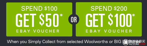 在Ebay AU 购物满$100/$200,选择在Woolworths 或是BigW自提,分别可获得价值$50/$100的代金券!