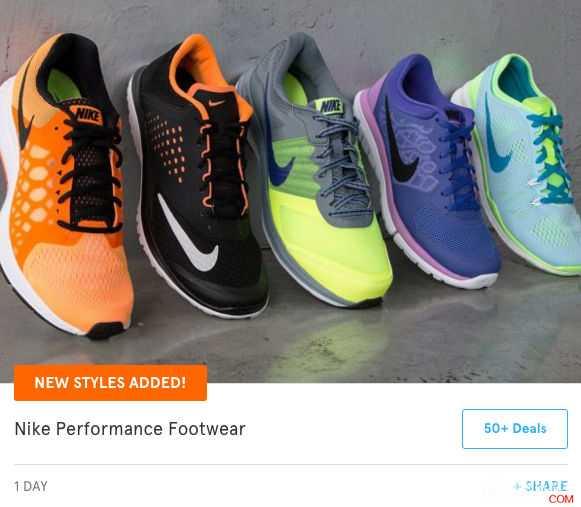 Scoopon Nike 性能鞋子特卖会:仅从$69.95起!