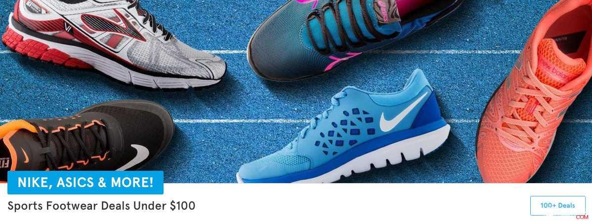 Scoopon Nike、ASICS、Adidas等品牌跑鞋特卖:多款跑鞋价格均低于100刀!
