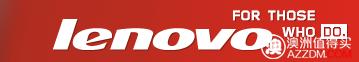 Lenovo 线上活动,部分商品最高可减50%!