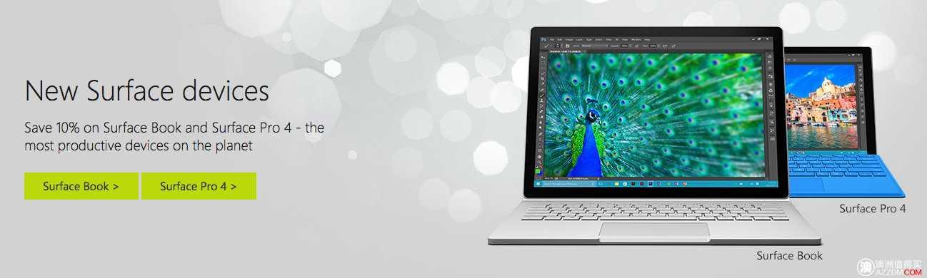 微软澳洲官网 Surface Book & Surface Pro 4 现货出售,学生购买可减10%!