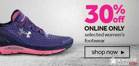 "Rebel Sport ""拳击日""活动:部分女装及女式运动鞋 30%OFF!"