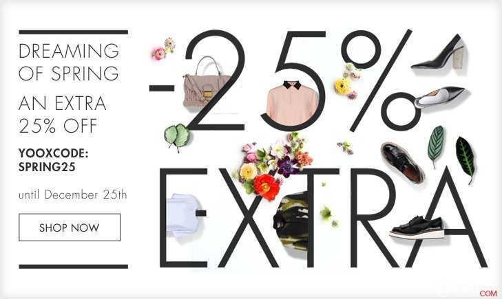 奢侈品电商网站 YOOX :所有商品 额外可减 25%!