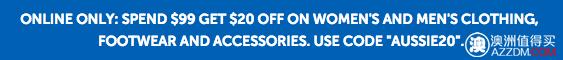 Target 澳洲官网活动:服装、鞋子及饰品类商品购物满$60,可减$10,购物满$99,可减$20!
