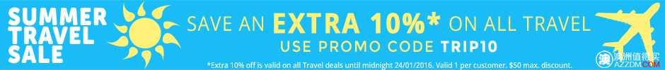 Groupon 旅行类团购,可额外再减10%!