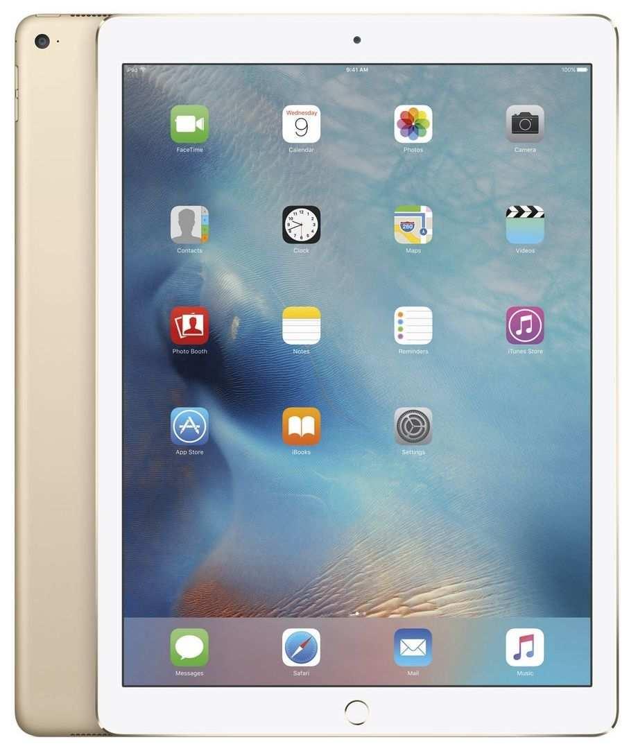 苹果 iPad Pro 128GB Wi-Fi 版 金色