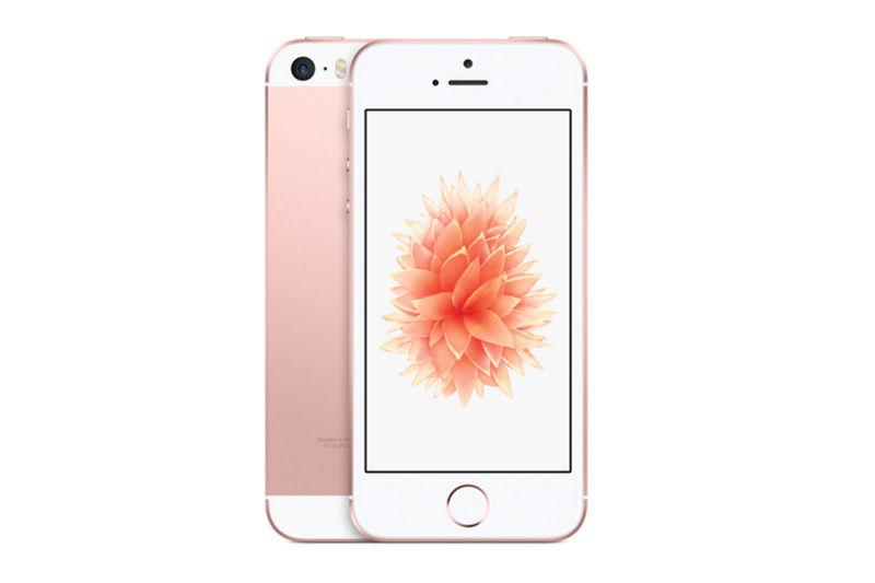 苹果 iPhone SE 16G 玫瑰金版 折后只要$596.7!