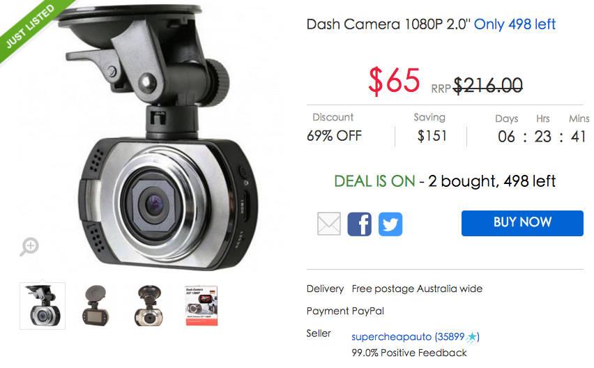 Dash Camera 高清车载摄像头 团购价只要!