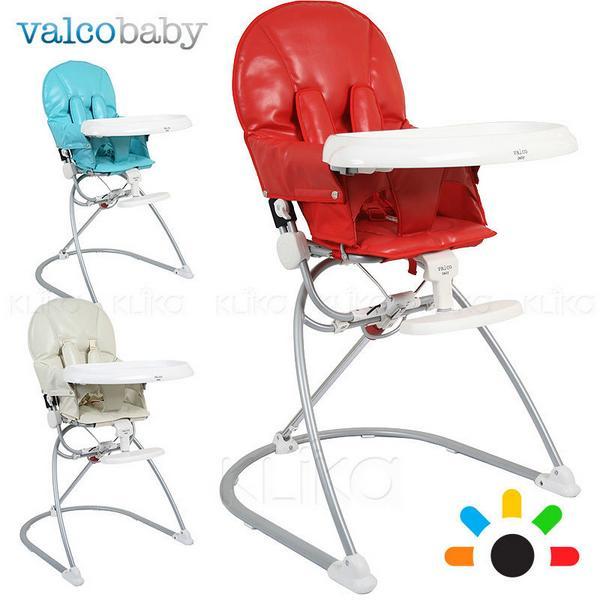 VALCO BABY 婴儿喂食椅 现价$109!