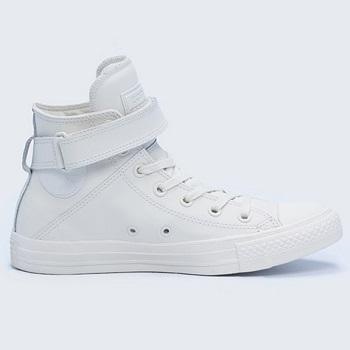 Converse 匡威女子高帮运动鞋 现价$99!