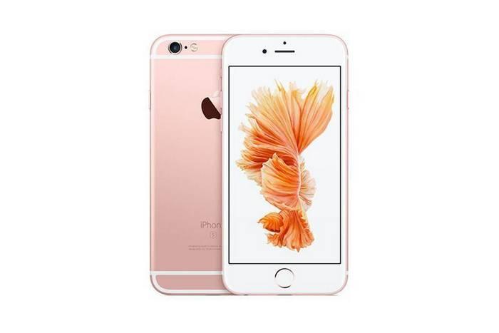 苹果 iPhone 6S 64GB 玫瑰金版  只要$977.6!