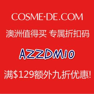 化妆品特卖网站Cosme-De 购物满$129 可享额外九折优惠!