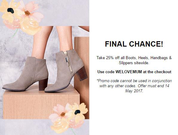 女鞋品牌 Sandler 母亲节活动:全场所有全价靴子、包包等商品75折优惠!