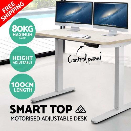 电动可调节 站立式坐式双模式 办公桌 低至25折优惠!