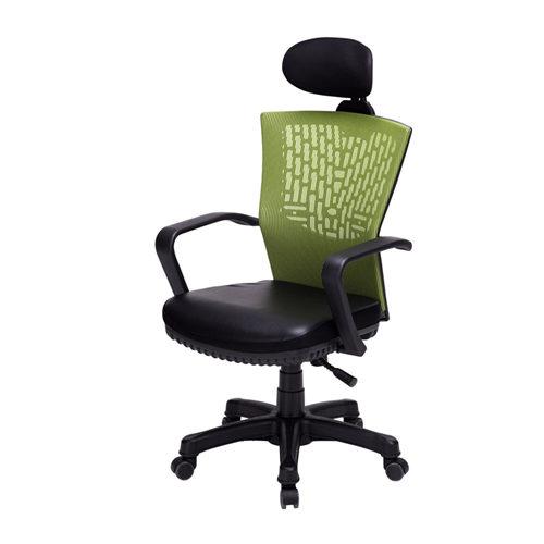 Ergonomic 网眼靠背可调节办公座椅 绿色
