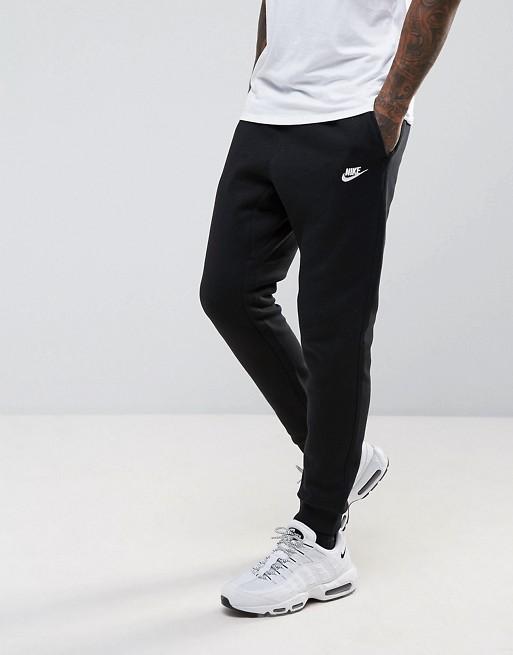 耐克慢跑运动裤 8折优惠