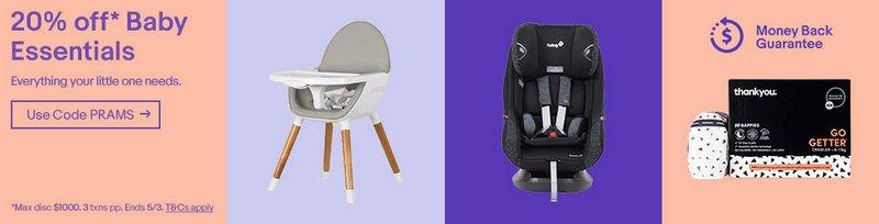 eBay 澳洲 多个商家婴幼儿用品