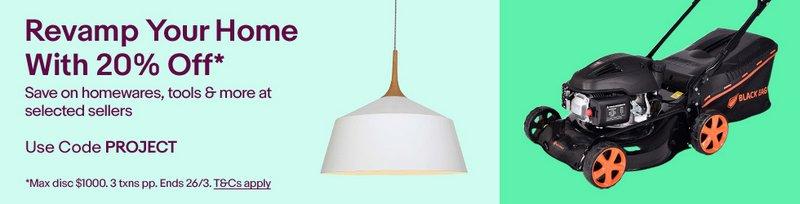 eBay 澳洲多个商家的家具家居用品、小家电、厨具 等多种商品