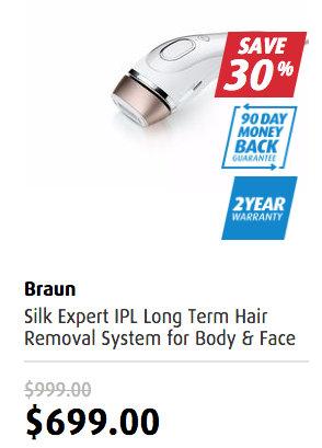 博朗 BRAUN IPL 脉冲光脱毛仪 BD5001 家用脱毛器 7折优惠!