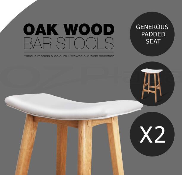 橡木厨房吧台凳 2个  低至32折优惠!