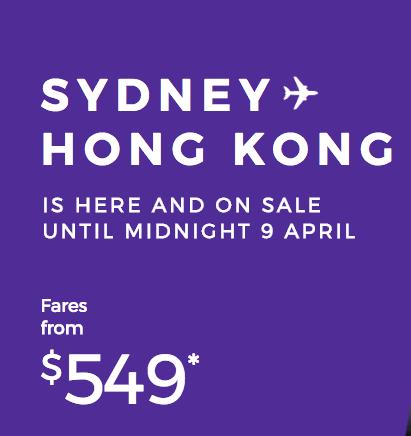 Virgin Australia 航空:悉尼及墨尔本往返香港机票特卖