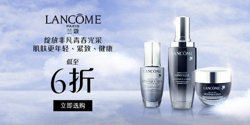 化妆品特卖网站 Cosme-De:Lancome 兰蔻 品牌化妆品