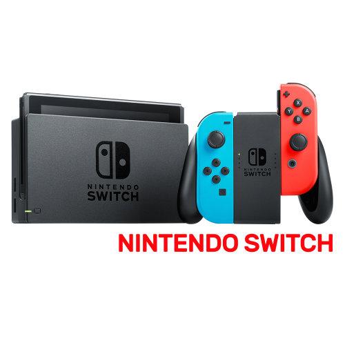 Nintendo 任天堂 Switch 游戏主机 两色可选 – 8折优惠!