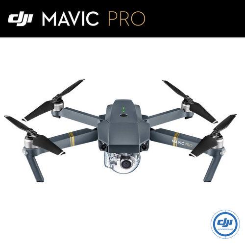 DJI 大疆 御 Mavic Pro 4K 紧凑型无人机 8折优惠!