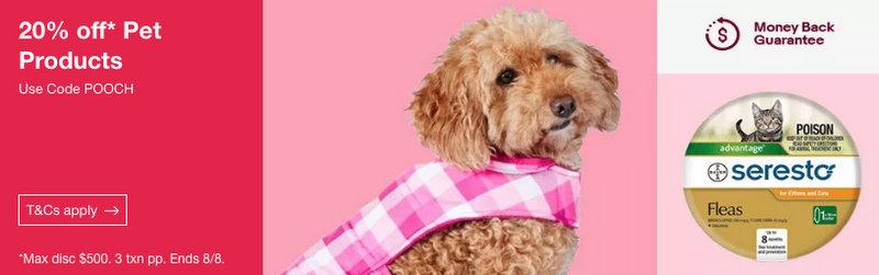 Petbarn、PETstock 等多个宠物用品 eBay 商家 全场所有商品