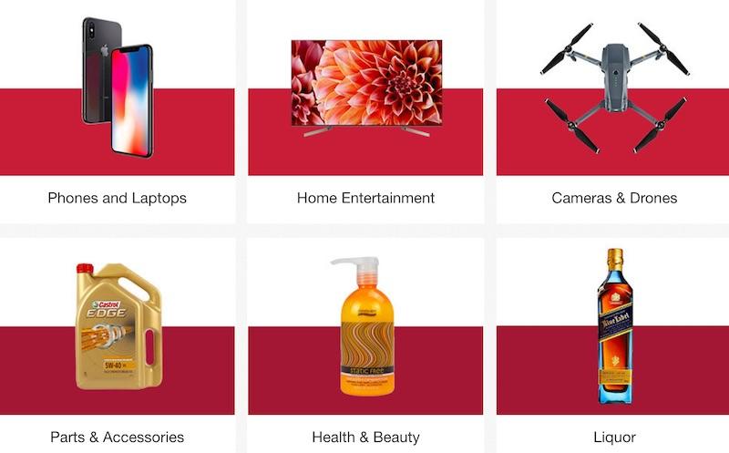 eBay 澳洲圣诞季特惠:All Phone、Ausluck、Dell、Sony、Video Pro 等超过个商家 -