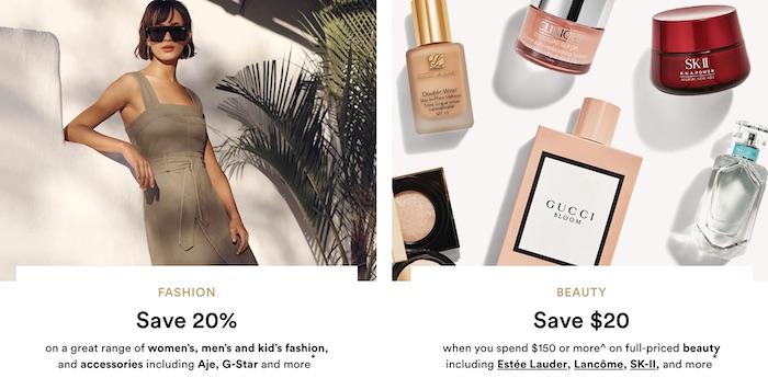 澳洲商城 David Jones 特价活动:Lancôme,SK-II等品牌化妆品购物满$150 – 立减20刀!