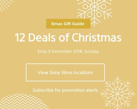 索尼 澳洲官网圣诞季活动:部分精选商品 特价热卖中!