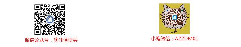 Crumpler 澳洲小野人 Mantra 黑色时尚双肩背包 - 56折优惠!